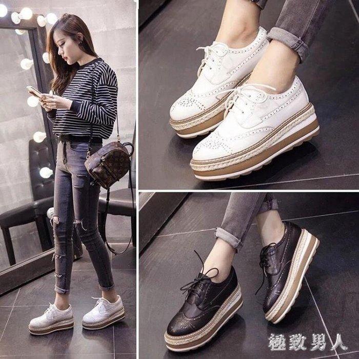鬆糕鞋 松糕鞋女厚底新款布洛克小白鞋英倫百搭休閒鞋韓版學生單鞋女 LN5291