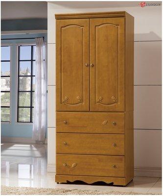 瑪麗樟木色全實木3X7衣櫃()暖暖屋傢俱傢飾 高雄市