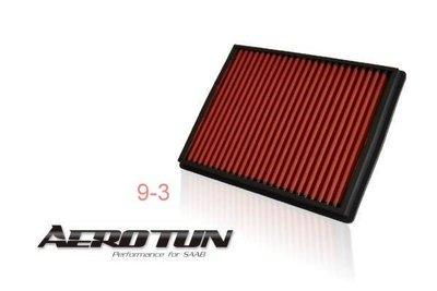 AEROTUN SAAB9-3 9440 高流量空氣濾清器
