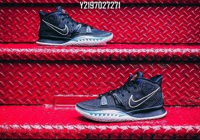 Nike Kyrie 7 EP CQ9327-002 黑白綠 籃球鞋 厄文 IRVING 廣告款 實戰 籃球鞋 慢跑潮流