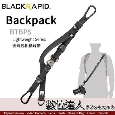 【數位達人】BlackRapid BT Backpack 後背包相機掛帶 BTBPS 背包帶 相機背帶 快速背帶