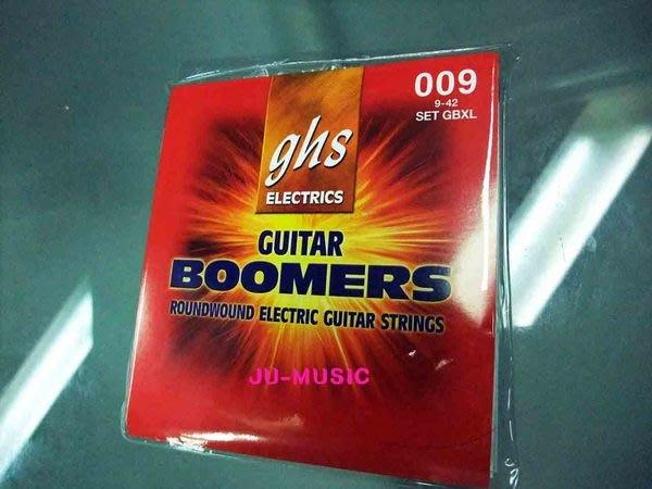 造韻樂器音響- JU-MUSIC - GHS 電吉他 弦 SET GBXL 09-42 Guitar Boomers
