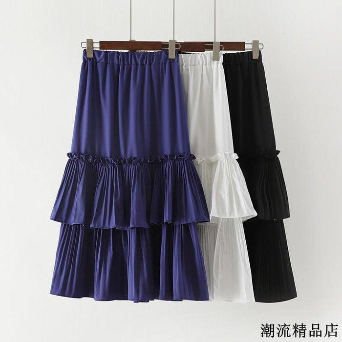 半身裙秋裝女新款韓版褶皺蛋糕裙中長款純色過膝A字修身裙子