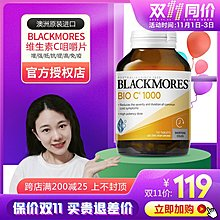 北美旗艦代購~BLACKMORES澳佳寶維生素C咀嚼片150粒VC維他命天然高濃度