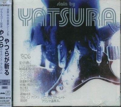 K - Urusei Yatsura やつら - やつらが斬る Slain By Yatsura 日版CD+2 NEW
