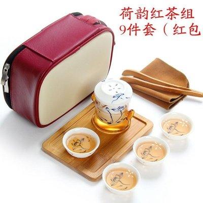 創意收納包便攜式定窯旅行功夫茶具戶外旅游辦公室干泡竹茶盤套裝 LR3524TW
