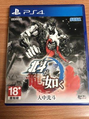 PS4 人中北斗 繁體中文版 二手 可取貨付款 新北市