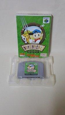 任天堂64-日本原裝卡匣-牧場物語2 (含盒)