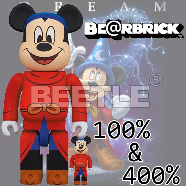 預購 BEETLE BE@RBRICK FANTASIA 魔法米奇 MICKEY BEARBRICK 100 400%