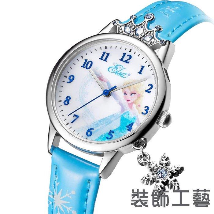 冰雪奇緣兒童手錶 鑲鉆皇冠公主系列手錶 雪花吊墜裝飾石英錶199