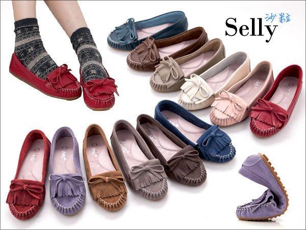 人氣流蘇蝴蝶結真皮莫卡辛豆豆鞋-12色-Selly-沙粒-(Q047)