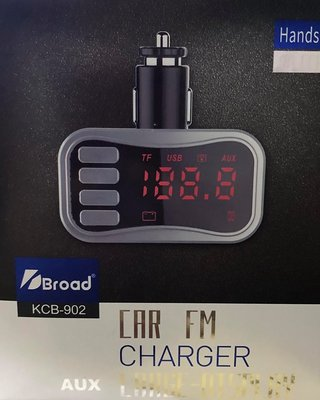 【Max魔力生活家】Broad 大螢幕 雙USB 藍芽免持MP3 播放器KCB-902(特價中~可超商取貨)