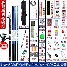 釣魚竿初學者漁具全套組合魚具新手大全釣魚竿套裝用品裝備手竿海竿特價