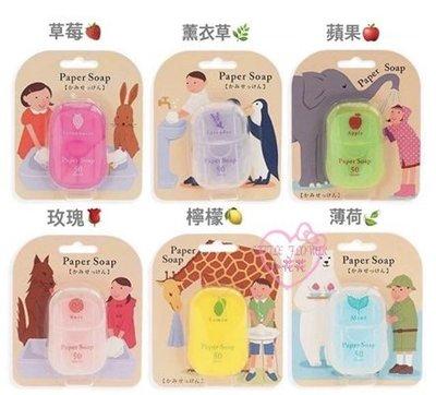 ♥小花花日本精品♥動物圖案肥皂紙6種水果香味隨機出貨體積小隨身好攜帶現貨