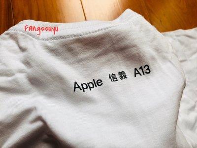 Apple Store 信義A13 開幕紀念T shirt (M)全新未拆封