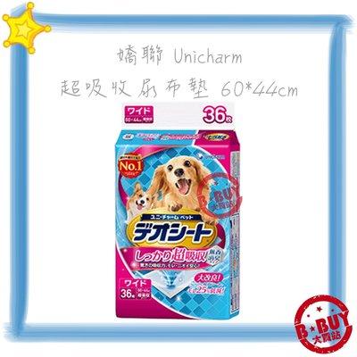 BBUY 日本 嬌聯 Unicharm 消臭大師 超吸收狗尿墊 超吸收 LL 36片 一包下標區 60*44cm 狗尿布
