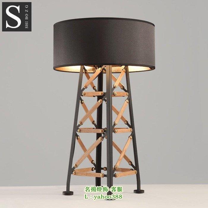 【美品光陰】後現代創意樓梯設計檯燈客廳酒店商用裝飾檯燈