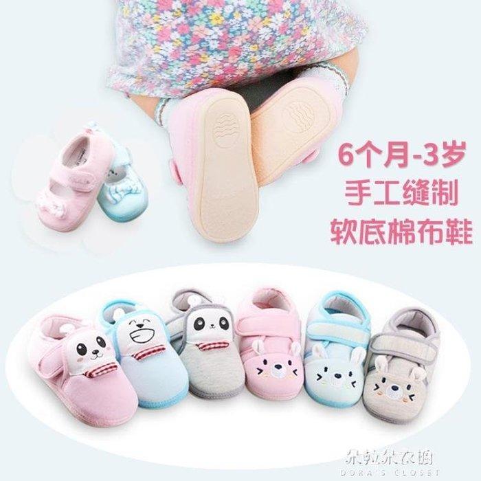 學步鞋春秋季嬰兒鞋子不掉步前學步6-12個月軟底防滑寶寶鞋男女0-1-3歲