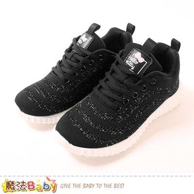女運動鞋 Hello kitty授權正版輕量極舒適多功能鞋 魔法Baby sd8120