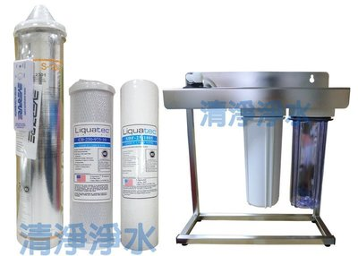 【清淨淨水店】惠普S104三道型不銹鋼腳架型淨水器《生飲級》搭配NSF濾心 +2分不銹鋼NSF鵝頸超值價3590元。