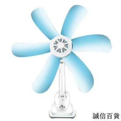 此商品的額定電壓為220V夾式風扇靜音小風扇辦公室學生宿舍臺式夾扇床頭微風扇迷你電風扇