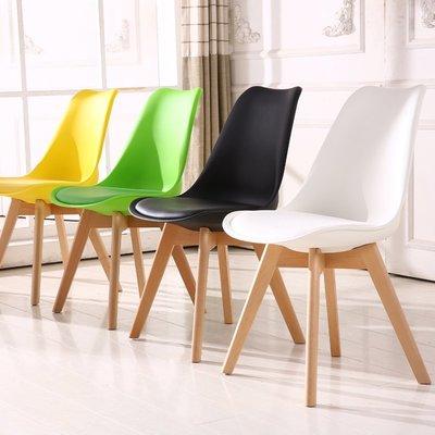 伊姆斯洽談椅電腦椅簡約現代餐桌椅簡易坐...
