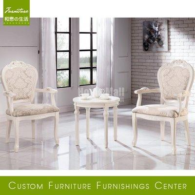 HOME MALL~格瑞絲白色房間椅組(308A白X2+206白) $14100~(雙北市免運費)6Y