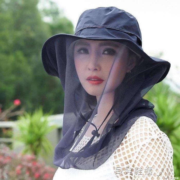 防蚊帽戶外面紗帽男女防紫外線臉紗帽釣魚防曬帽防蚊網紗帽遮臉