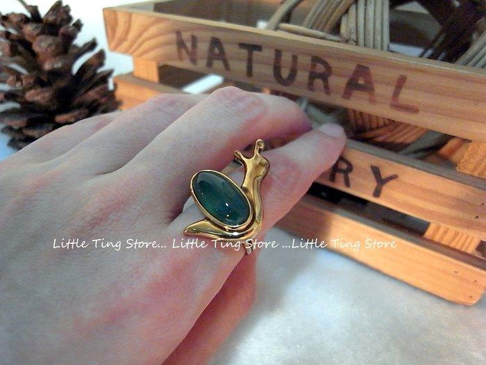 造型戒子 蝸牛戒子 祖母綠瑪瑙 超炫食指戒指 無碼戒子 也可當絲巾領巾環