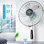 帕尼亞電風扇18寸家用工業落地台式制冷遙控...