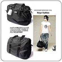 agnes'b日本大學生最愛 經典實用鎖頭包/旅行袋*附斜背帶+ 紙袋 小號