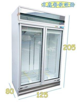 ~~東鑫餐飲設備~~  全新  2門西點櫥 / 2門展示冰箱 / 檳榔櫥 / 飲料櫥 / 雙門冷藏小菜櫥