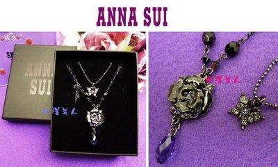 *水漾美人*全新ANNA SUI安娜蘇限量水晶蝴蝶.薔薇雙項鍊**㊣專櫃貨㊣
