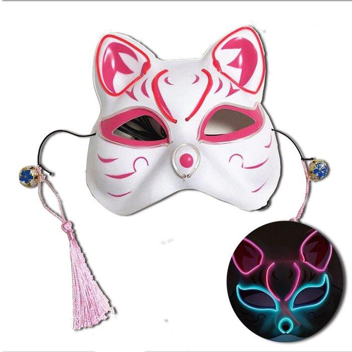 EL 冷光面具 貓面具 貓臉面具 狐狸 日式和風 妖狐 狐狸面具 陰陽師【A88000701】塔克百貨