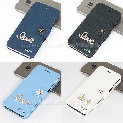 【GooMea】3免運Samsung三星S10 6.1吋蠶絲紋皮套站立插卡手機套保護殼保護套 Love+花