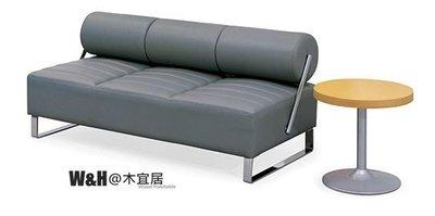『W&H@木宜居』靠背可調式沙發/長凳/商用空間/醫美/診所/設計師/價格請洽詢/限大台北地區免運