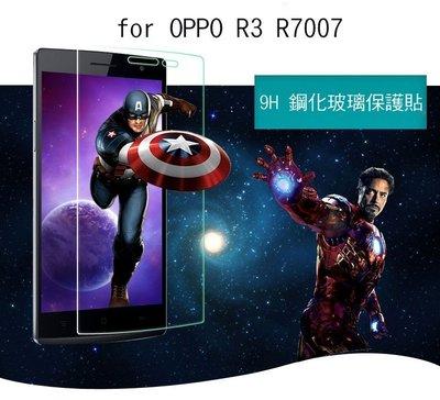 --庫米--OPPO R3 R7007 防爆鋼化玻璃保護貼 2.5D弧邊導角