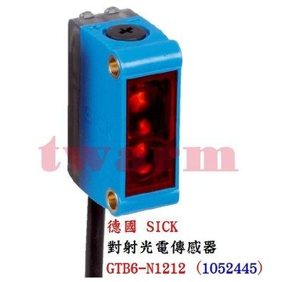 《德源科技》r)德國 SICK 對射光電傳感器 GTB6-N1212 (1052445)