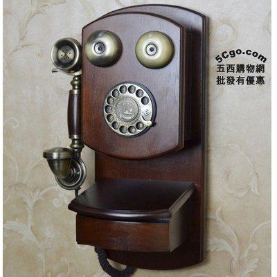 5Cgo 【批發】含稅 4068356...