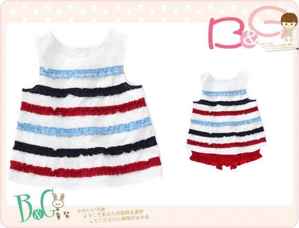 【B& G童裝】正品美國進口Crazy8藍紅黑抓皺條紋白色背心上衣2yrs