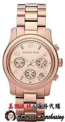 美國大媽代購 MICHAEL KORS 躍動三眼計時腕錶 手錶 MK5128 玫瑰金 美國正品