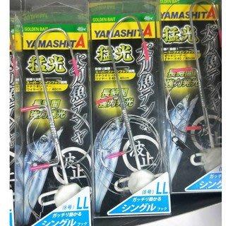 《屏東海豐》 YAMASHITA 猛光 單鉤 天亞 太刀 超發光汲鉤頭 夜光魚頭型 白帶魚 岸拋