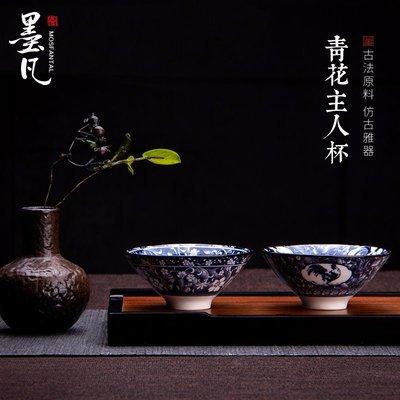 青花陶瓷主人杯斗笠品茗杯單杯茶杯個人杯 手繪功夫茶具套裝