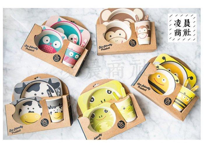 凌晨商社 //日式環保竹纖維可愛動物 青蛙 小狗 猴子 瓢蟲 蜜蜂 貓頭鷹 乳牛 卡通兒童餐具組