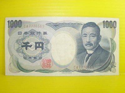 ▀ 博流挖寶館 ▀ 各式圖案紀念書籤或紀念票123 --鈔票 日本銀行券 日幣千円 1000 夏目漱石肖像