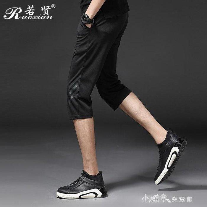 若賢夏季時尚休閒黑色針織七分褲短褲男7分褲夏天運動褲