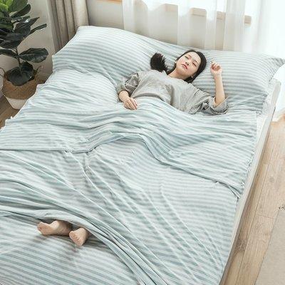 【優惠上新】GENUS 旅行睡袋酒店隔臟純棉床單套便攜式出差旅游防臟住賓館神器