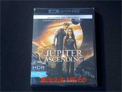 [藍光BD] - 朱比特崛起 Jupiter Ascending UHD + BD 雙碟限定版