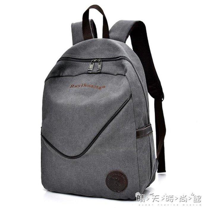 後背包韓版潮雙肩帆布背包初高中大學生上學書包電腦男女旅行休閒行李包