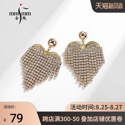 SWEET COVE~流蘇耳環氣質高級感夏季款耳飾女ins風銀針2021年新款潮愛心耳釘